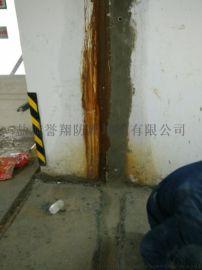 地下室後澆帶堵漏如何補漏