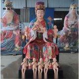 河南直供無生老母佛像 送子娘娘佛像 註生娘娘神像