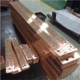 厂家专业加工铜排 工程专用国标紫铜排 定制 打孔