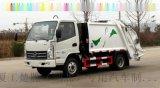 凱馬藍牌4.5方壓縮垃圾車