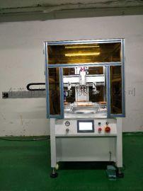 温度计丝印机刻度盘移印机体温表丝网印刷机