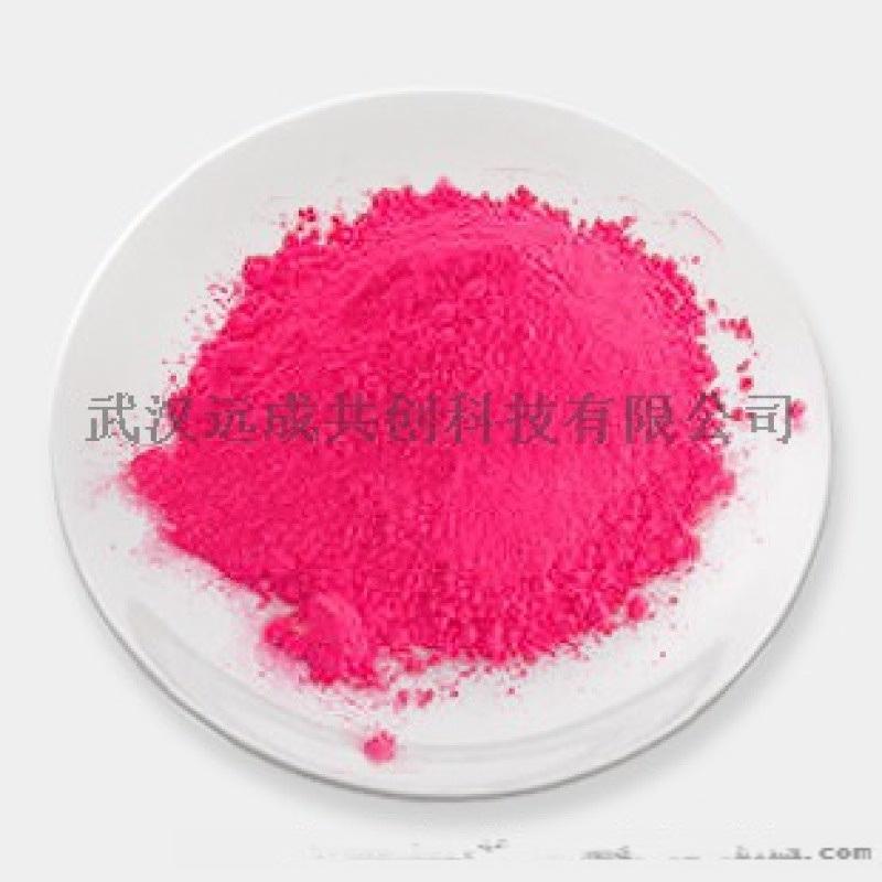 对氨基苯磺酸钠|515-74-2