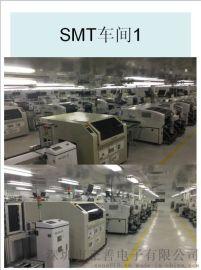 美国smt贴片加工  OEM免税国外PCB板代工