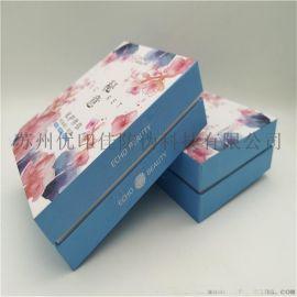 化妆品防伪包装盒印刷制作 底纹镭射标防伪包装盒制作