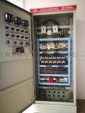 消防控制柜消防控制箱消防水泵控制柜消防3CF认证齐全