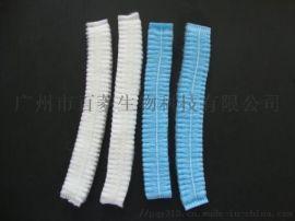 NEST无纺布条形帽蓝/白921001