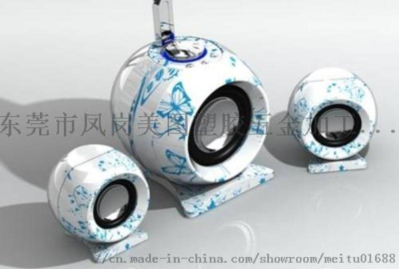 东莞塑胶、五金、陶瓷表面处理加工厂