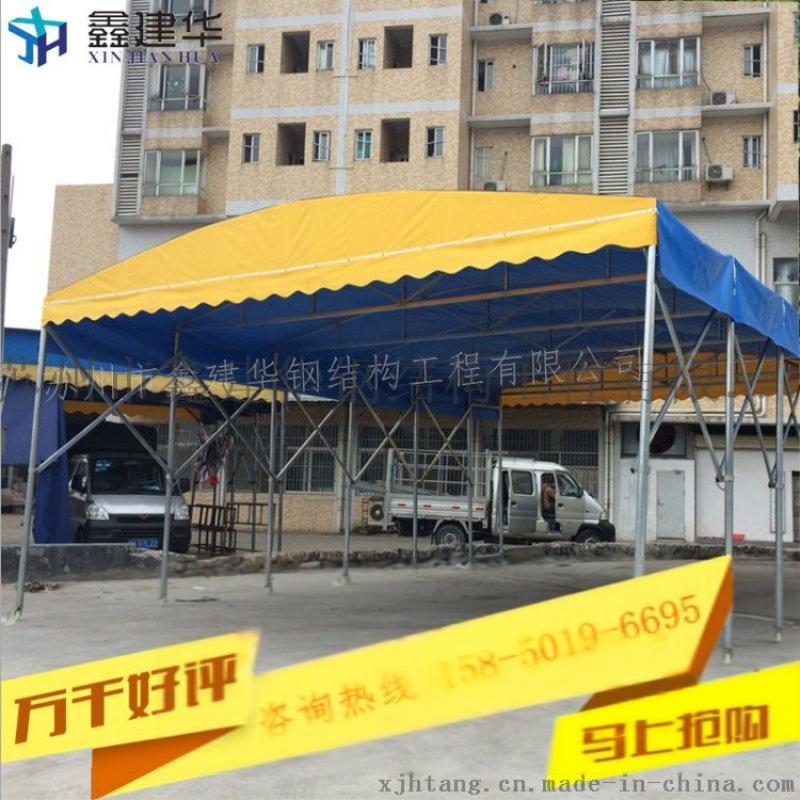 崑山活動推拉雨棚定做伸縮帳篷可收縮雨蓬廠家直銷
