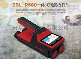 智博聯ZBL-R660一體式鋼筋檢測儀