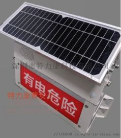 深圳电力设施智能安全巡检 示牌