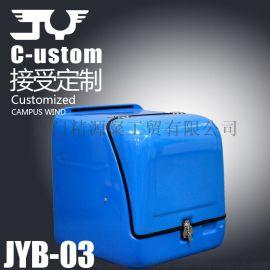 玻璃钢制摩托车载食物保温外送箱(113LJYB-03)