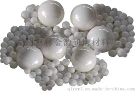 表面精锆球抛光磨料,高档氧化锆研磨石厂家直销