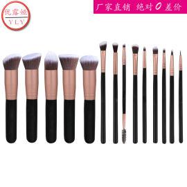 14支短杆木柄化妝刷套裝不吃粉美妝工具
