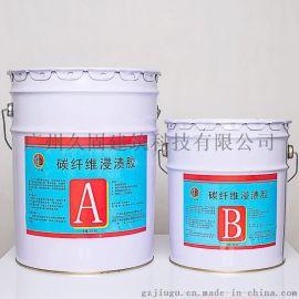 厂家直销A级碳纤维胶