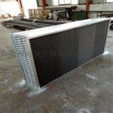 銅管翅式換熱器 風櫃表冷器 空氣冷卻器