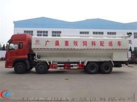 解放J610噸散裝飼料車,10噸散裝飼料車多少錢