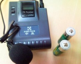 无线团队讲解机 - 2