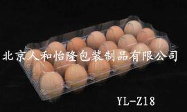 18枚中号鸡蛋盒