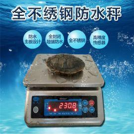 巨天防水电子秤水产海鲜称商用防水不锈钢电子台秤3Kg-30Kg