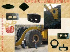 山东重汽轮胎保护链 装载机保护链