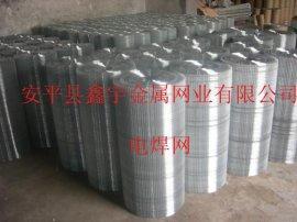 安平鑫宇不锈钢网业 ,镀锌电焊网 ,焊接方孔网
