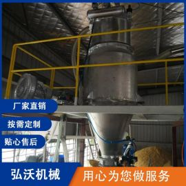 密炼机供料系统 中央供料输送系统 粉体自动上料