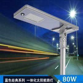 一體化太陽能路燈  樣式新穎 - 太陽能路燈供應商