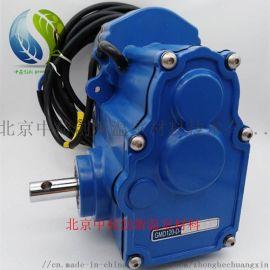 北京中荷创新温室材料 小面积遮阳专用120W电机