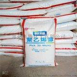 厂家直销皖维聚乙烯醇 絮状PVA 建筑胶水原料