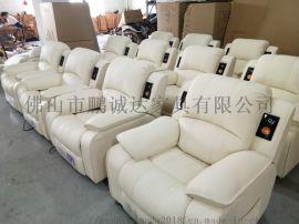 手動電動功能家庭影院沙發廠家定做定制歐式功能沙發