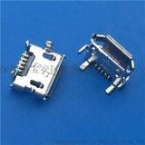 牛角反向MICRO 5P母座反向1.55插板腳加長(7.75.3)SMT反貼片
