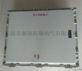 BJX-DIP粉尘防爆接线箱