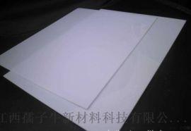 广东PS奶白直喷有机板 PS透明有机板定制