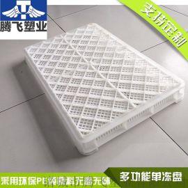 单冻器多规格沥水海鲜塑料筐晾晒冷冻盘