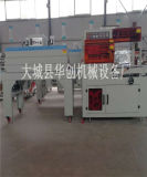 L-450封切機熱收縮包裝機 全封閉式熱收縮塑封機