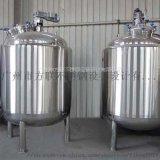 不锈钢发酵罐/调配罐/304酵素设备《方联》供应