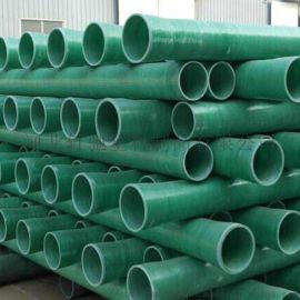 大同电力管厂家生产玻璃钢电缆保护管