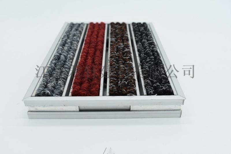 南京变形缝厂家直销铝合金防尘地毯