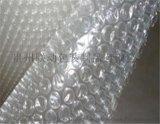 貴陽氣泡膜包裝材料貴陽氣泡袋規格貴州電商包裝氣泡膜