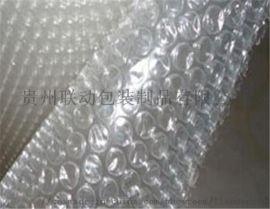 贵阳气泡膜包装材料贵阳气泡袋规格贵州电商包装气泡膜