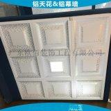 600*600花纹孔铝扣板有立体感的吊顶铝扣板立体感微孔铝扣板 武汉立体感微孔铝扣板