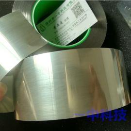 双面导电镀锡铜箔胶带 抗氧化铜箔