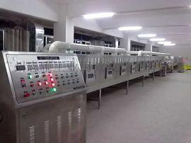 志雅大型微波炉、工业用微波炉、微波隧道机**