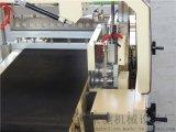 电子产品透明膜包装机 L450型热膜封切机