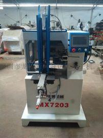 MX7203自动仿形镂铣机刀柄刷子柄木铲仿形机