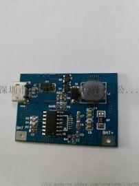 9-12V降压充两节 电池