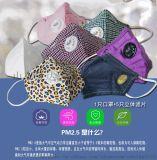 厂家直销健盾防雾霾女士秋冬款有机棉口罩保暖防PM 2.5