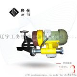 關於電動斷面打磨機基本保養流程|鋼軌打磨機器材廠