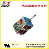 驗鈔機電磁鐵單向自保持式 BS-0521N-12