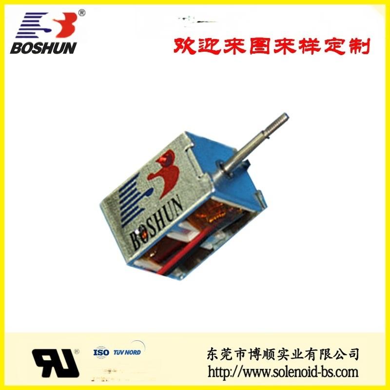 验钞机电磁铁单向自保持式 BS-0521N-12